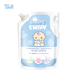 The Concentrate Liquid Laundry for Baby Clothing 1800ml - Pouch Pack