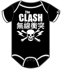 The Clash Babygrow - Japan