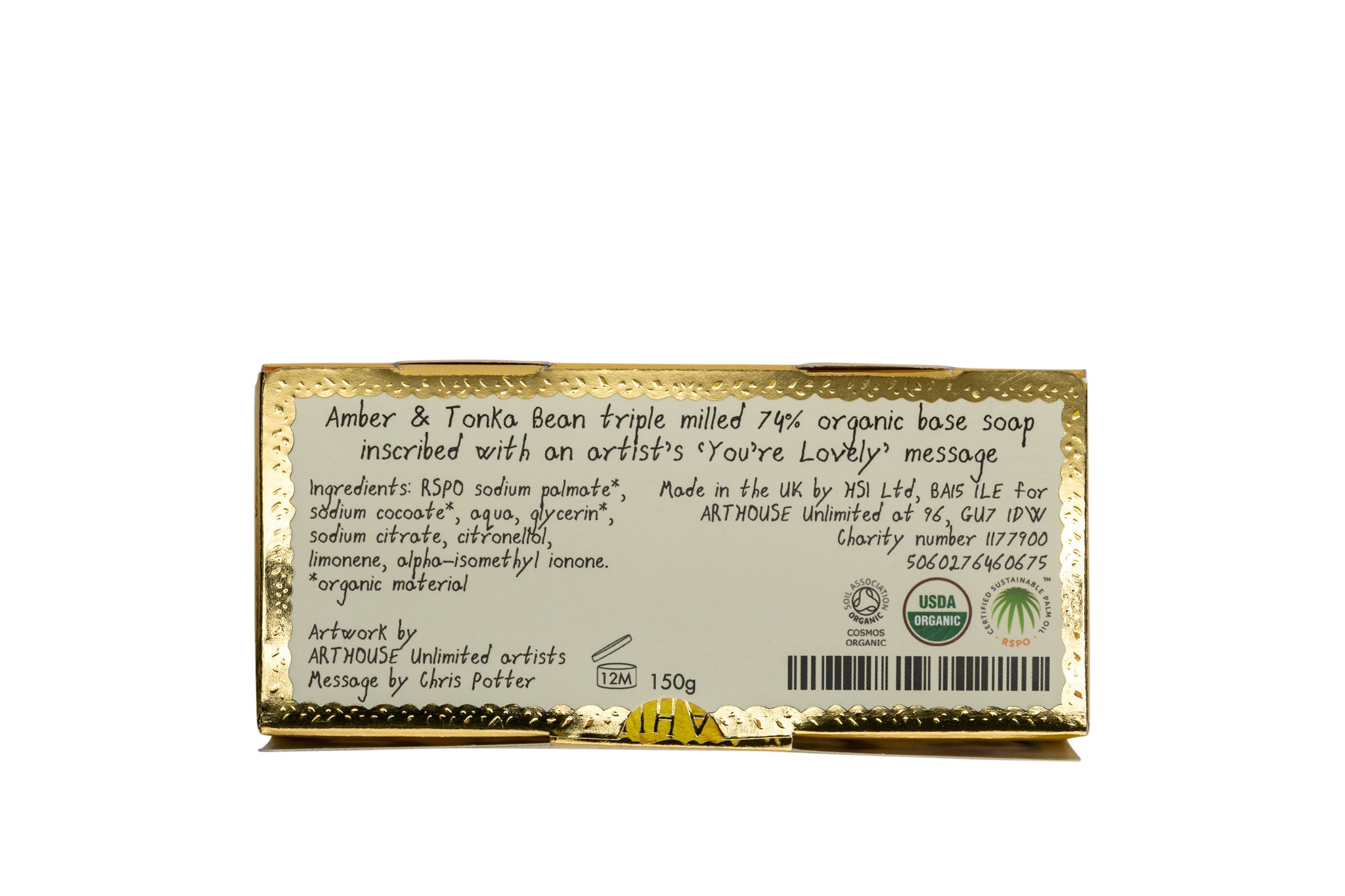 'You're Lovely' - Amber & Tonka Soap