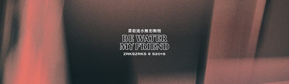 S 2016 - BE WATER MY FRIEND