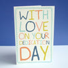 Rainbow Doodle 'Dedication' Card
