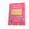 CAFMACP - Birthday Cards