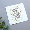 'Come to Me' - Greeting Card