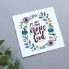 'Put Your Hope in God (leaves)' - Greeting Card