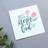 'Put Your Hope in God' - Greeting Card