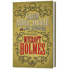 Kareem Abdul-Jabbar's Mycroft Holmes - Limited Edition SIGNED