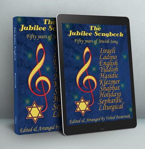 The Jubilee Songbook 50 Years of Jewish Song