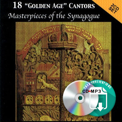 18 Golden Age Cantors - 2 full CDs as zipped MP3 for download