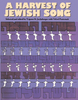 A Harvest Of Jewish Song [eBook]