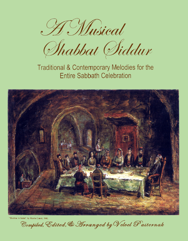 A Musical Shabbat Siddur [eBook]