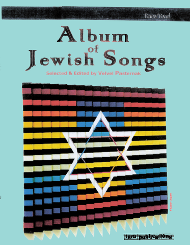 Album Of Jewish Songs [eBook]