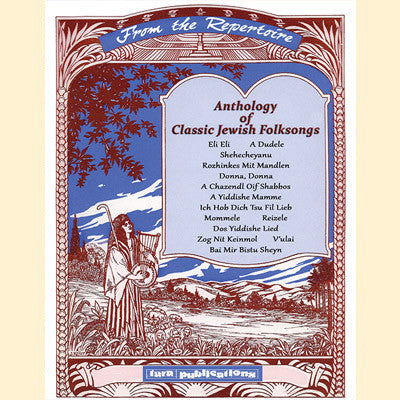 Anthology of Classic Jewish Folksongs