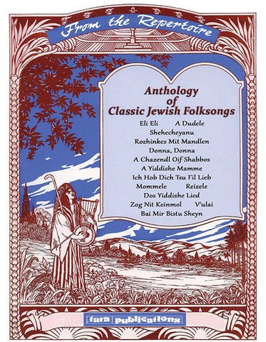 Anthology of Classic Jewish Folksongs [eBook]