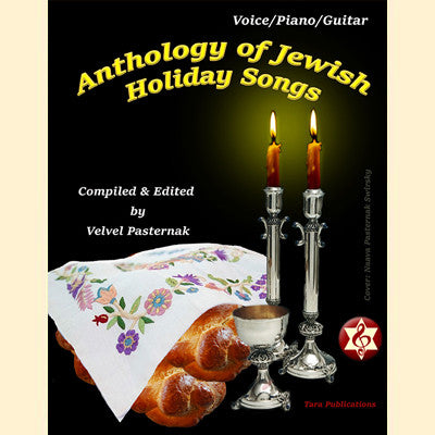 Anthology of Jewish Holiday Songs