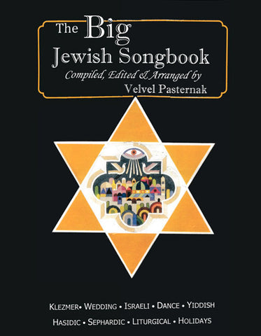 The BIG Jewish Songbook [eBook]
