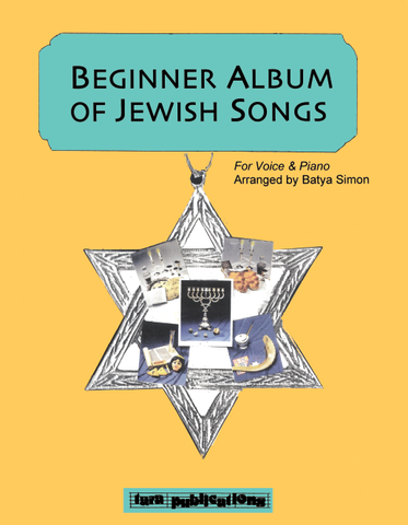Beginner Album of Jewish Songs For Voice & Piano [eBook]