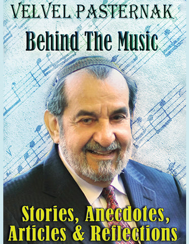Behind the Music [eBook]
