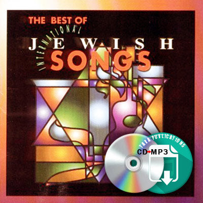 Best Of International Jewish Songs - full CD as zipped MP3 for download