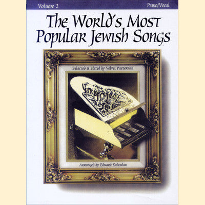 The World's Most Popular Jewish Songs Vol 2