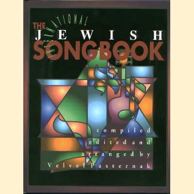 The International Jewish Songbook (book alone)
