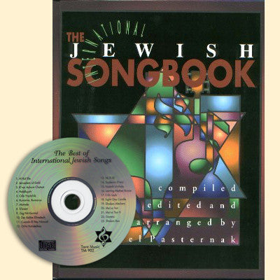 The International Jewish Songbook (includes companion CD)