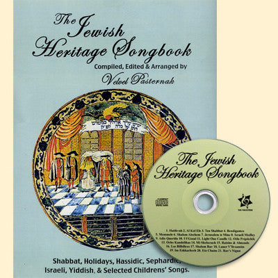 The Jewish Heritage Songbook (includes companion CD)
