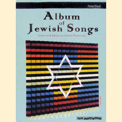 Album of Jewish Songs