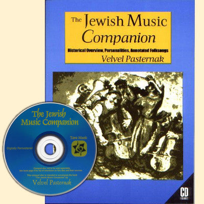 The Jewish Music Companion (includes companion CD)