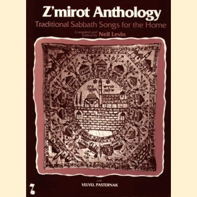 Z'mirot Anthology