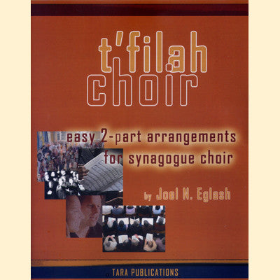 T'filah Choir