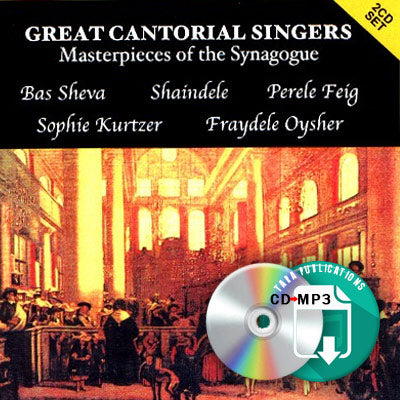 Great Cantorial Singers - 2 full CDs as zipped MP3 for download