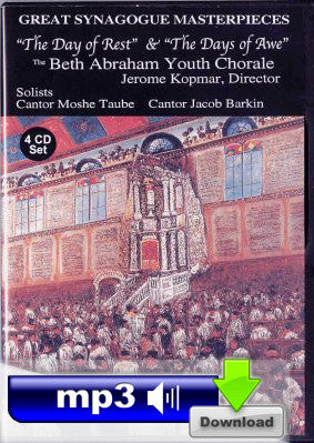 Great Synagogue Masterpieces - The Day of Rest CD 2