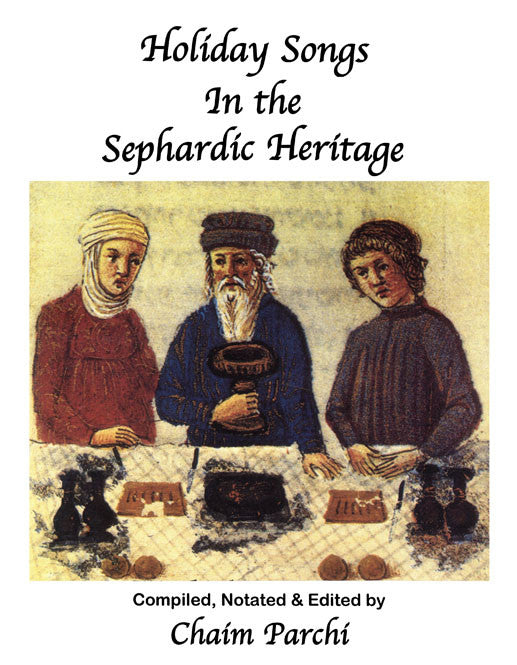 Holiday Songs in the Sephardic Heritage [eBook + MP3]