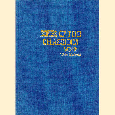 Songs of the Chassidim Volume 2
