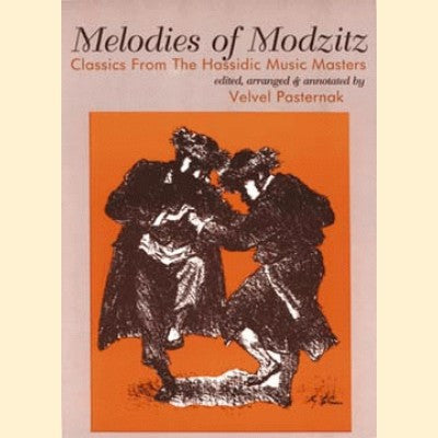Melodies of Modzitz