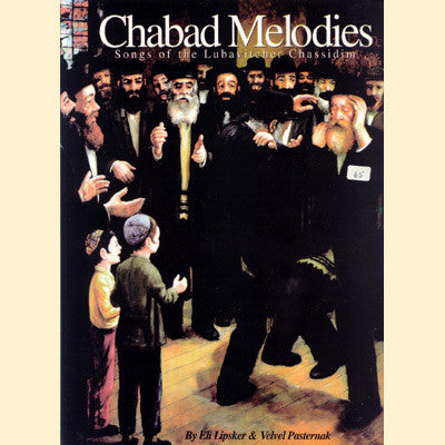 Chabad Melodies Songs of the Lubavitcher Chassidim