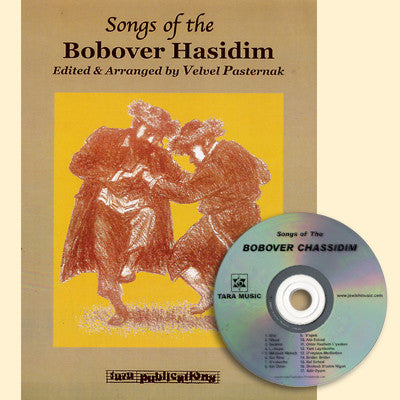 Songs of the Bobover Hasidim (includes companion CD)