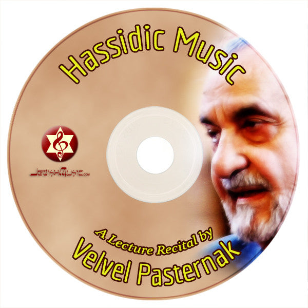 Hassidic Music - A lecture recital by Velvel Pasternak