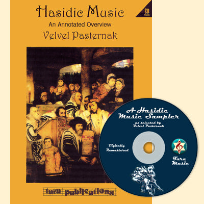 Hasidic Music - An Annotated Overview (includes companion CD)