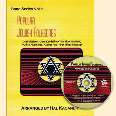 Band Series Vol. 1 Popular Jewish Folksongs (includes companion CD)