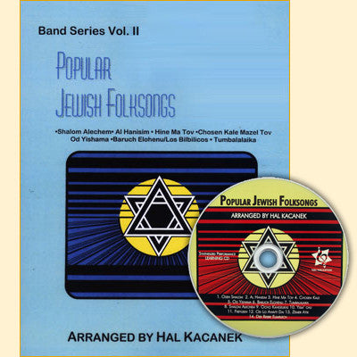 Band Series Vol. 2 Popular Jewish Folksongs (includes companion CD)