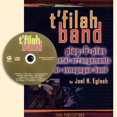 T'filah Band Volume 1 (includes companion CD)
