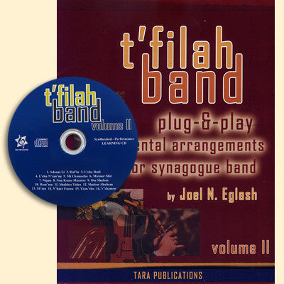 T'filah Band Volume 2 (includes companion CD)
