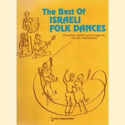 The Best of Israeli Folk Dances