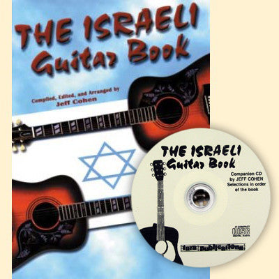 The Israeli Guitar Book & Instructional CD