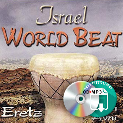 Israel World Beat - full CD as zipped MP3 for download