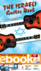 The Israeli Guitar Book & Instructional Set [eBook + MP3]