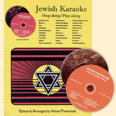 Jewish Karaoke Sing-Along Play-Along (includes 2 companion CDs)