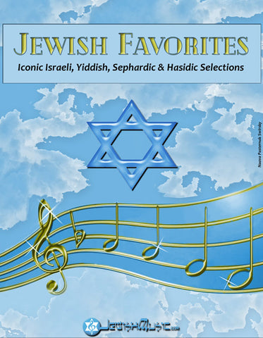 The Jewish Favorites Songbook [eBook + MP3]