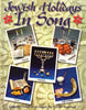 Jewish Holidays in Song [eBook]
